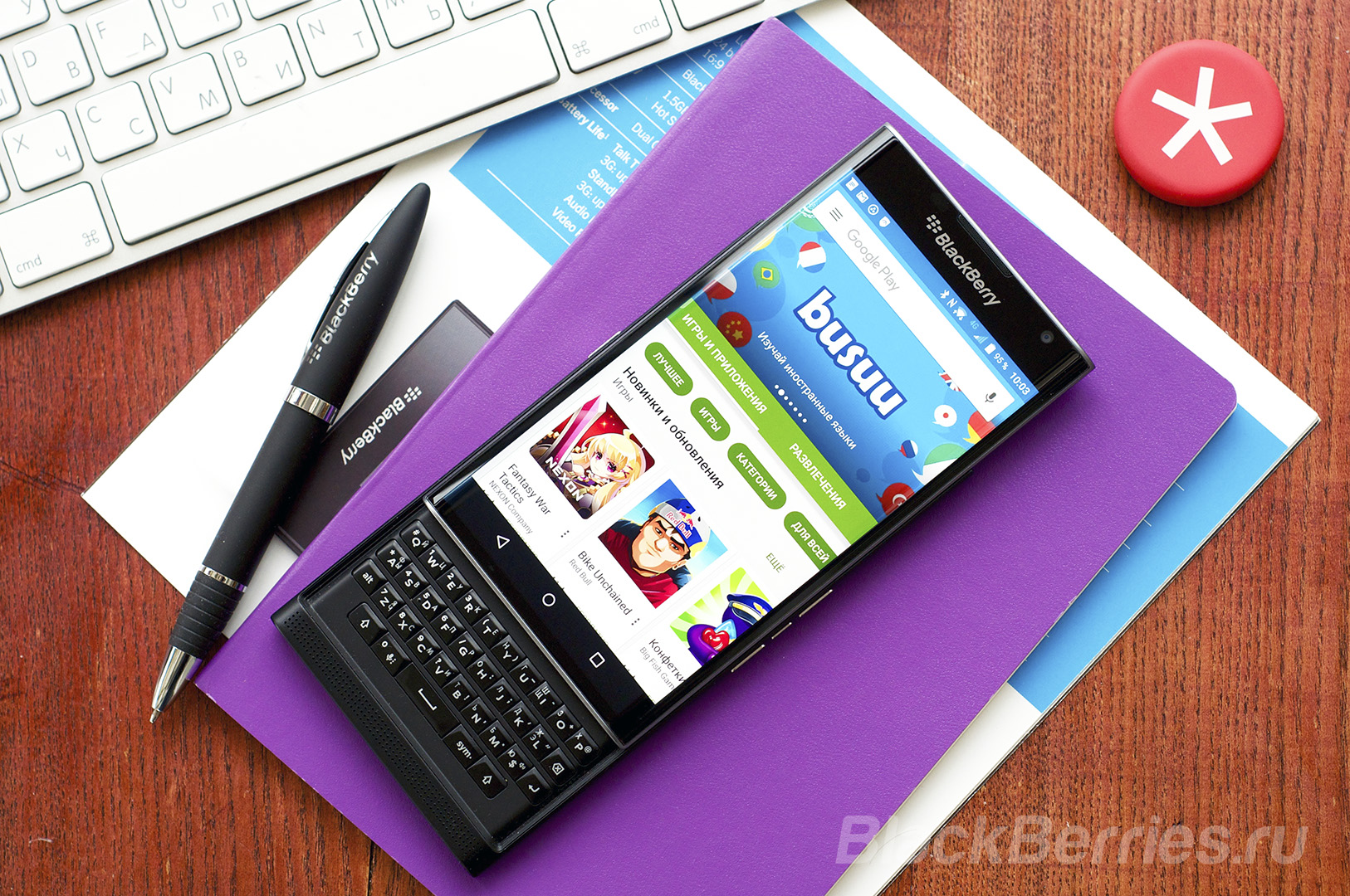 BlackBerry-Android-3.jpg