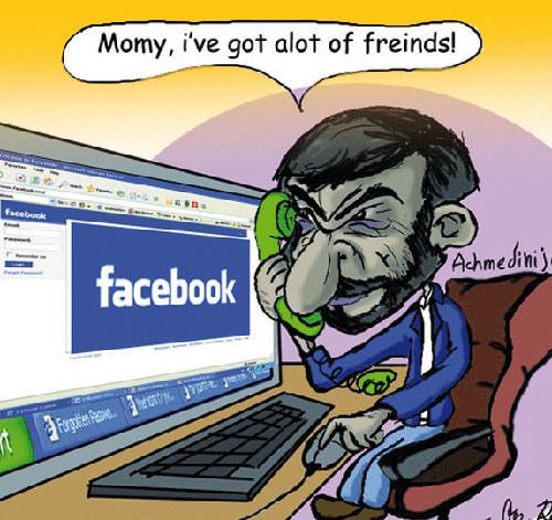 faceboo-friends.jpg
