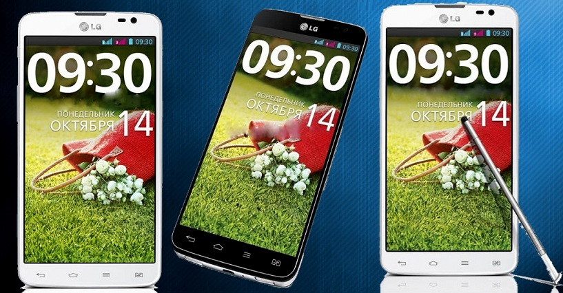 LG-G-Pro-Lite-Dual-Smartphone.jpg