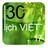 lich VIET-da cap nhat du lieu_icon.png