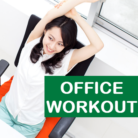 office-workout_cd163.png