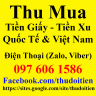 fioh_tuananh