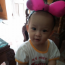 phung do 2519
